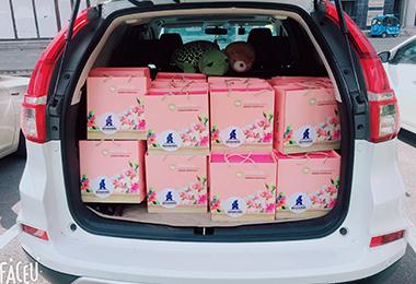 中秋节公司为我们的专属客户送上礼品祝福