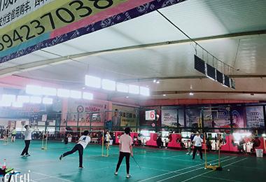 公司举办第三届羽毛球比赛