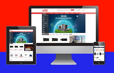 吉达电商网站