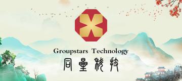 大熊成功与同星科技集团合作