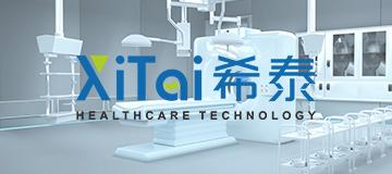 大熊科技成功与希泰商贸有限公司合作