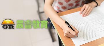 大熊科技成功与辰睿教育合作